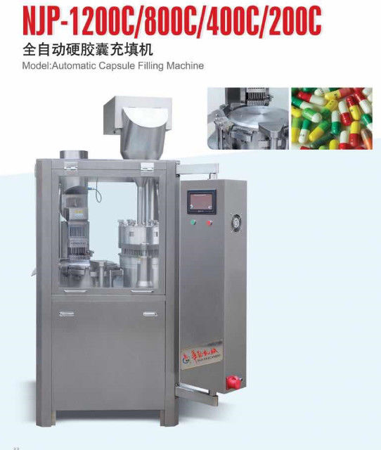 NJP Small High Quality Full Automatic Capsule Filling Machines