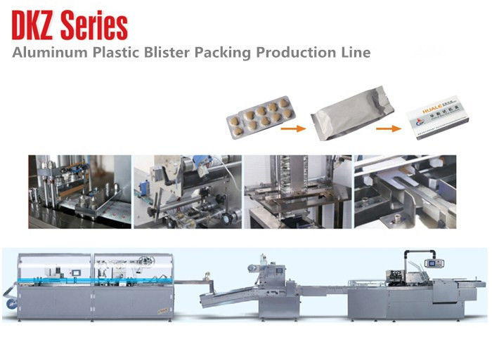 Hi Tech Aluminum Plastic Blister Pharmaceutical Packaging Line 30-80 Boxes / Min